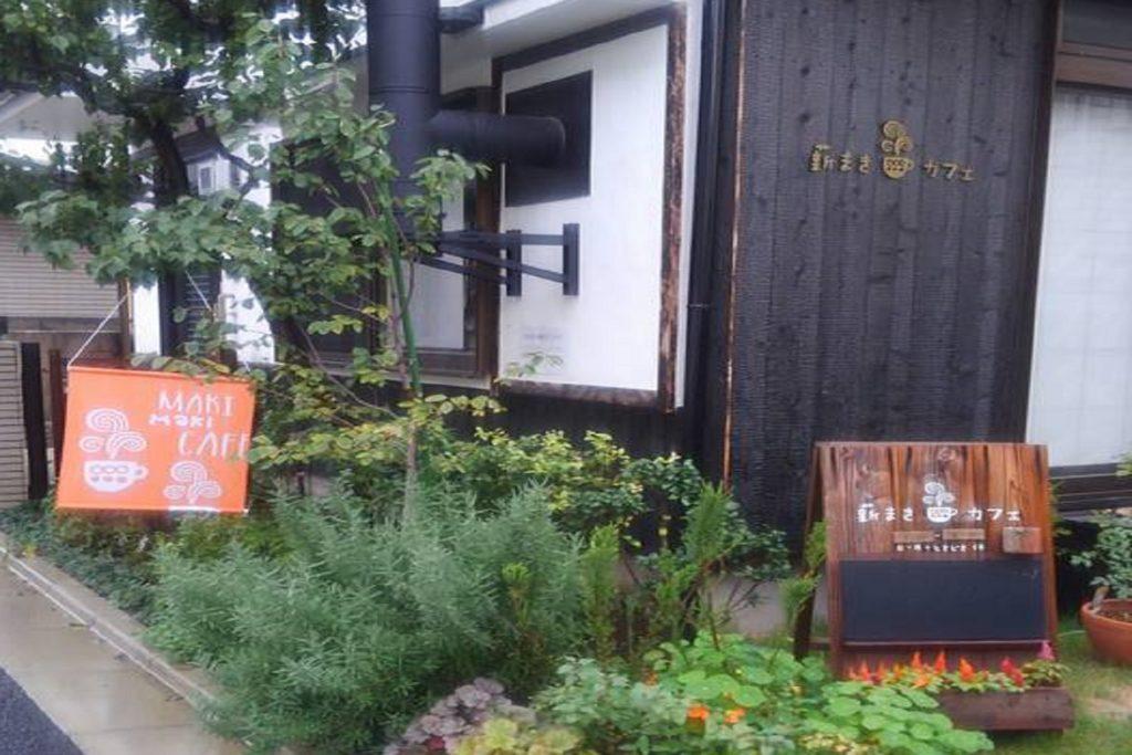 世田谷の木のぬくもり溢れるカフェで稲作を!@薪まきカフェ(6/13)