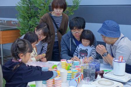 大崎上島の彩りを楽しんで選ぶ。