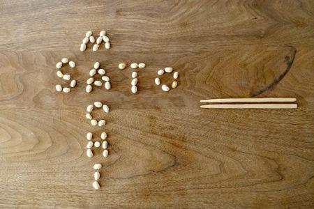 新春は縁起物×縁起物で良いスタートを!手づくり箸で、まめまめしく、まめつかみ。@イオンモール広島府中ママトコワークショップ(1/26,27)