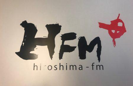 [メディア掲載]皆実町マルシェ|広島エフエム(2018年12月7日)