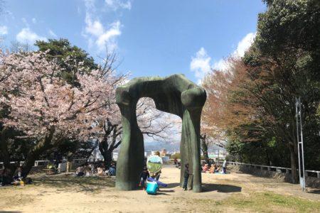 お知らせ|広島市現代美術館・開館30周年記念日イベント ゲンビ's 30th BIRTHDAY