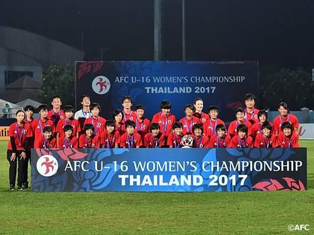 AFC U-16女子選手権2017(引用元:サッカー協会ホームページより)