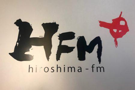 【メディア出演】柏村武昭のだんRUNラジオ|広島エフエム(2019年8月16日OA予定)