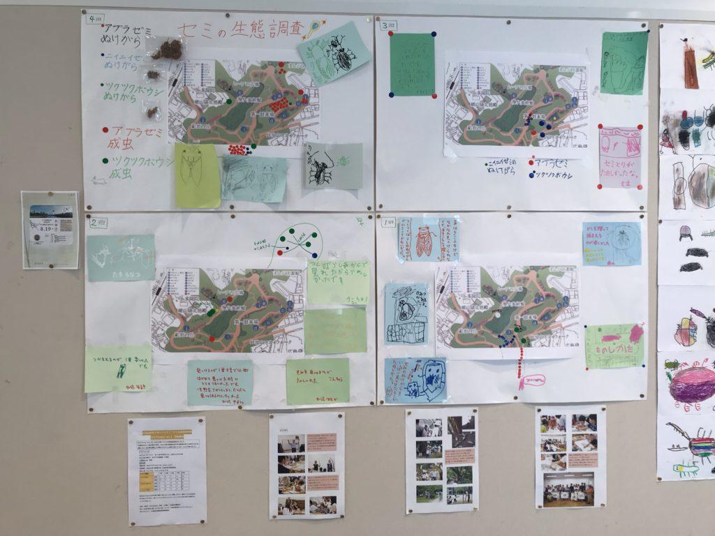 広島市森林公園こんちゅう館